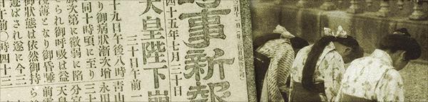 MEIJI TAISHO 1868-1926: Showcase | 絵はがき 古写真 明治大正期のイメージが語る失われた時代の表情