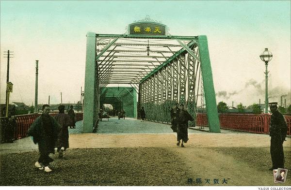 大阪天満橋