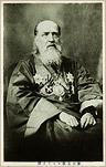 大主教ニコライ