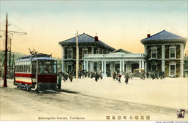 桜木町停車場