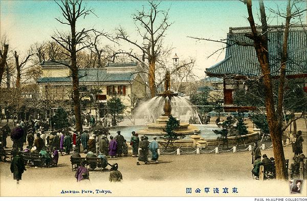 浅草公園第一区 噴水