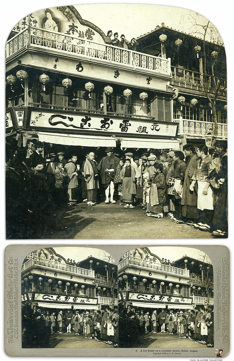 A tea house on a crowded street, Tokio, Japan