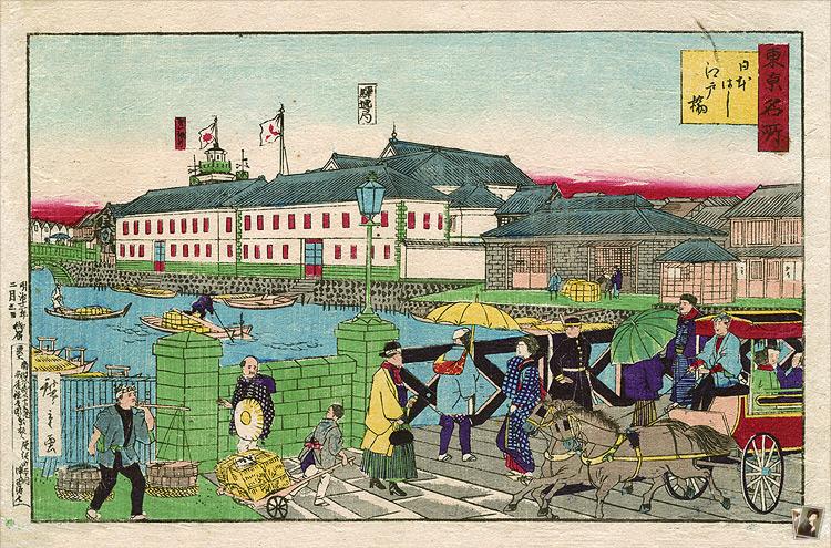 日本ばし 江戸橋
