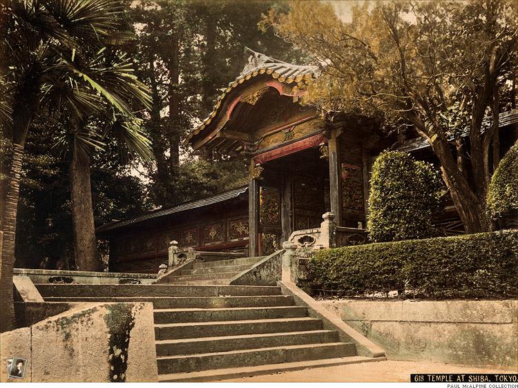 618 Temple at Shiba, Tokio
