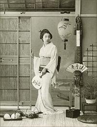 Shinbashi Eriko