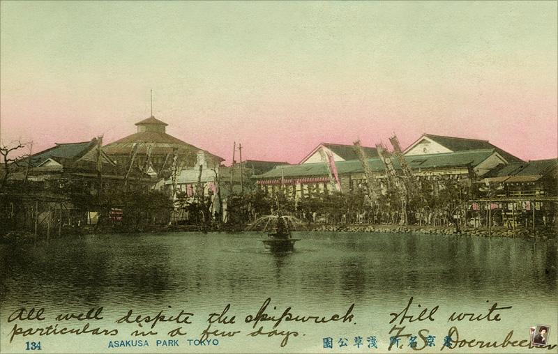 東京名所 浅草公園