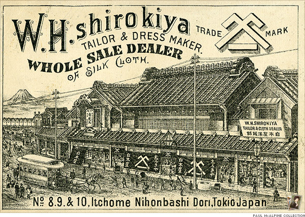 W.H. Shirokiya Ad Card
