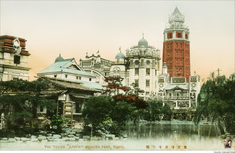 浅草公園 凌雲閣(十二階)