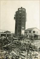 震災直後の十二階