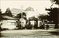 芝公園東京第一勧工場