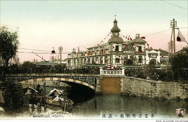 新橋帝国博品館