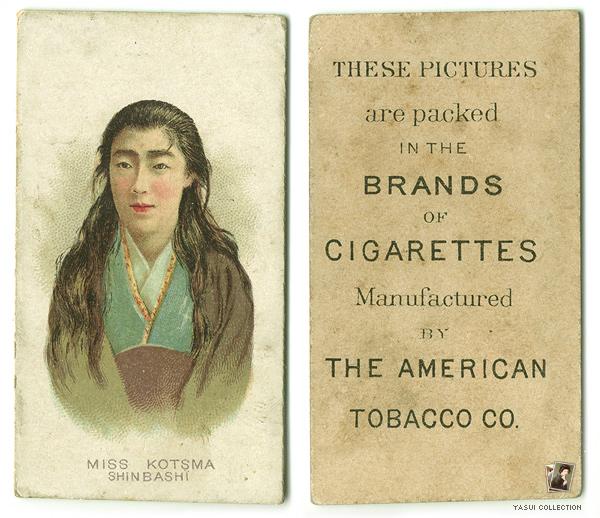 洗い髪のお妻 たばこカード