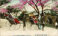 横浜紅葉坂の人力車